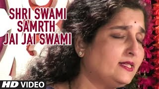 SHRI SWAMI SAMARTH DARSHAN || T-Series   - YouTube