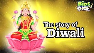 The Story of Diwali | Festival of Lights | Mythological stories | Narak chaturdashi story | KidsOne
