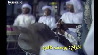 تحميل و مشاهدة مقدمة برنامج ( رفيعيات ) للراحل عبدالرحمن رفيع MP3