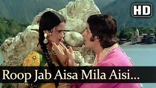 Roop Jab Aisa Mila - Amitabh - Rekha - Ganga Ki Saugandh
