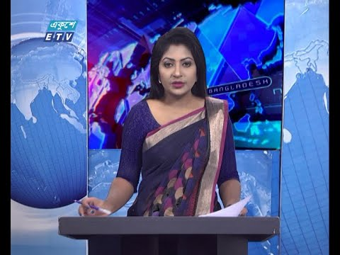 01 AM News || রাত ০১টার সংবাদ || 05 March 2021 || ETV News