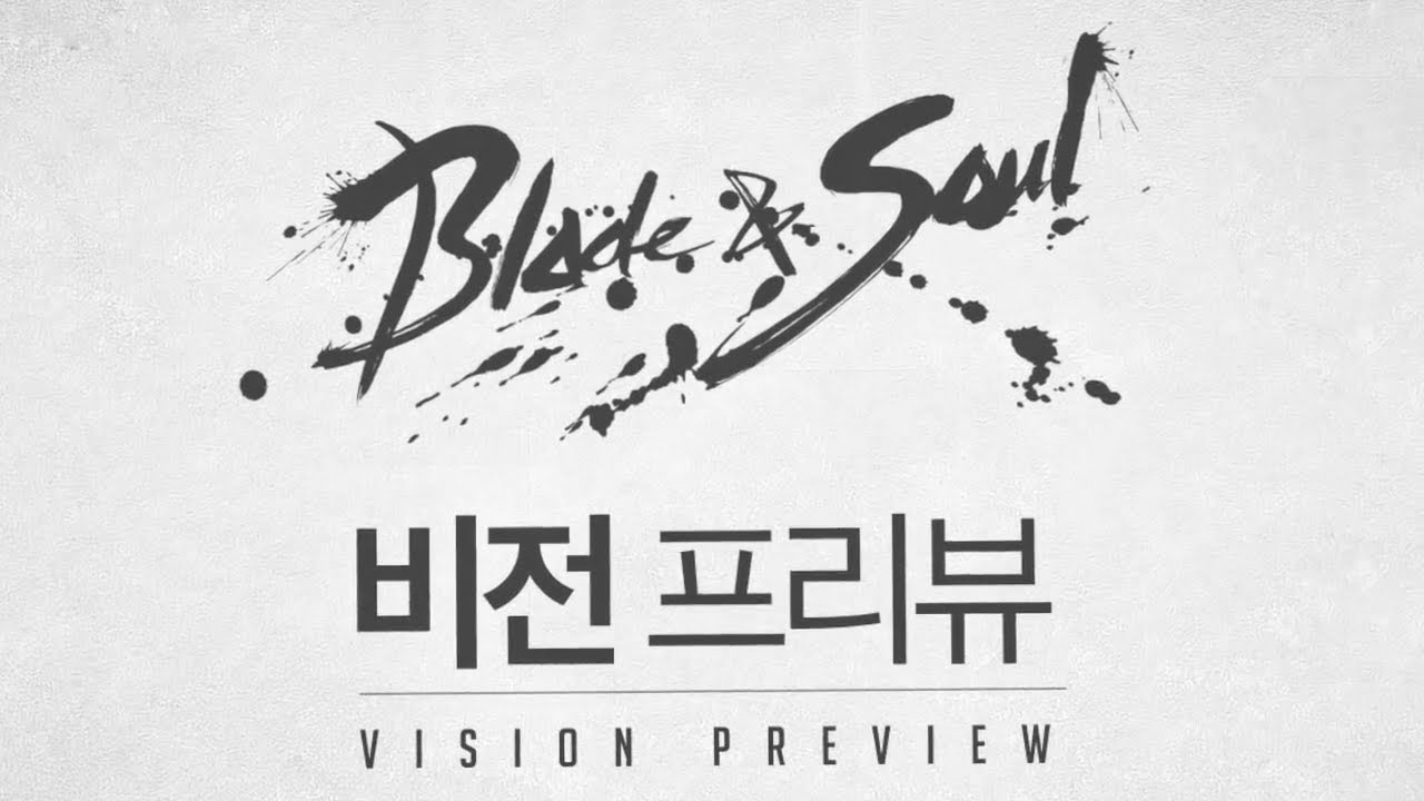 Anteprima Del Nuovo Unreal Engine 4 Per Blade & Soul