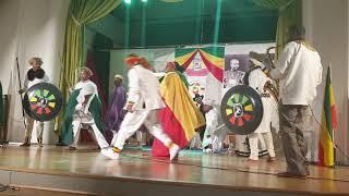 Adwa Theatre Part 5