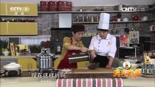 天天饮食 《天天饮食》 20141121 黄焖鸡米饭