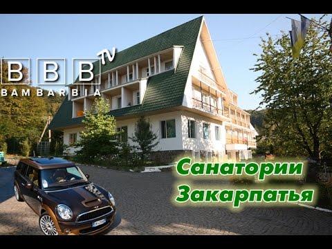 Украина. Курорты и санатории для лечения опорно-двигательного аппарата