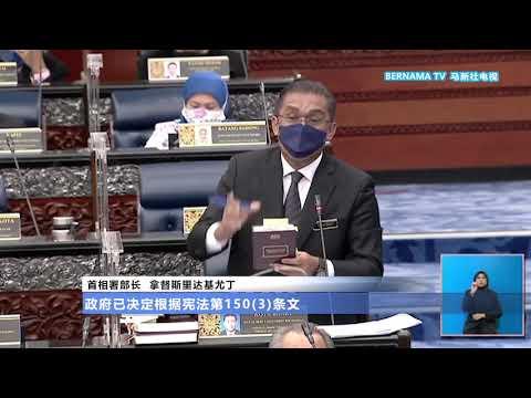 Gov't decides not to advise King to extend emergency – Takiyuddin