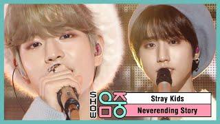 [쇼음악중심] Stray Kids - 끝나지 않을 이야기(Stray Kids - Neverending Story) 20191221
