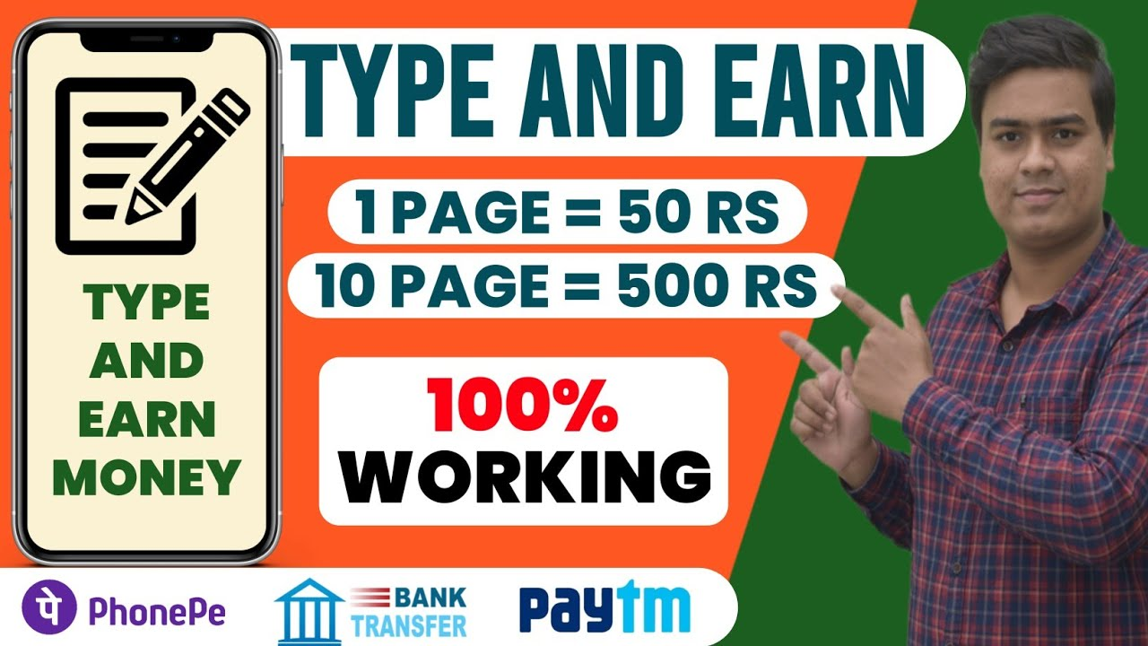 Work From House|Online Jobs In Your Home|Generate Income Online|Paise Kaise Kamaye|Paytm Earning App| thumbnail
