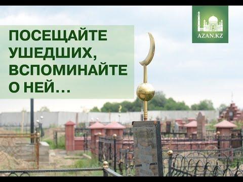 Молитва на здоровья от матроны московской