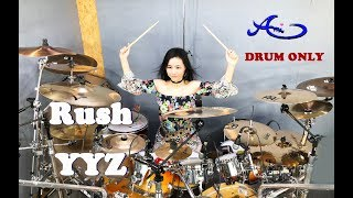 Rush - YYZ drum only (cover by Ami Kim) (#53-2)