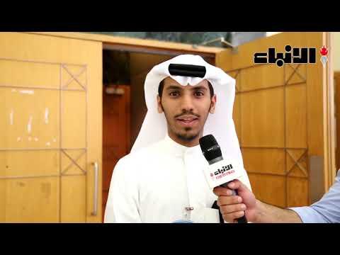 الأنباء ترصد أجواء انتخابات الاتحاد الوطني لطلبة جامعة الكويت