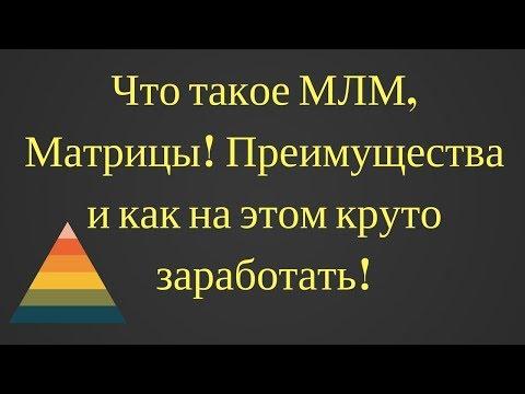 Аск трейдинг иркутск