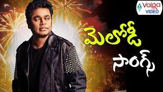 A. R. Rahman Birthday Special    Melody Songs    Volga Videos    2017