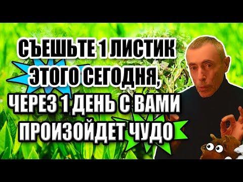 Кавказские травы от простатита