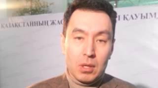 "Президент холдинга ""Арман"" Серикбай Бисекеев.mp4"
