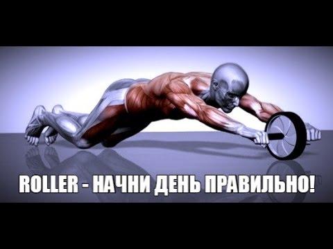 Сайт для похудения россия