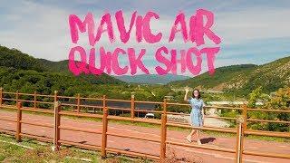 DJI 매빅에어   퀵샷 - 모르고 보면 완전 드론 촬영 감독인줄 (Mavic Air - Quickshot)