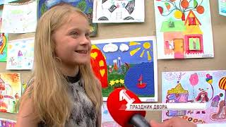 Дети Фрунзенского района поучаствовали в летних забавах на празднике двора