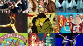 Kacca Bravo : Театр в Израиле: Билеты Браво на спектакль