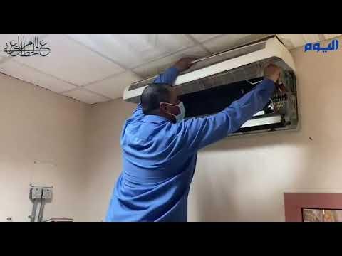 عاجل : شاهد أول فيديو لصيانة وتجهيز مدارس الشرقية للعام الجديد