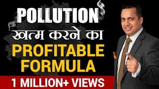 इस वीडियो से बढ़ेगा आपका Bank Balance & Health Balance   क्रांतिकारी वीडियो   Dr Vivek Bindra