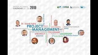 PMI-KSA Calendar 2019