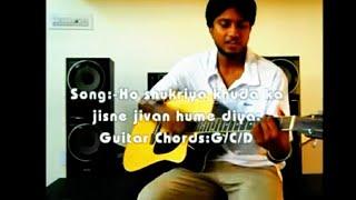 Song Ho Shukriya khuda ka by vaibhav joseph - YouTube