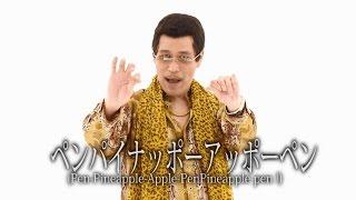 PPAPPen-Pineapple-Apple-PenOfficialペンパイナッポーアッポーペン/PIKOTAROピコ太郎