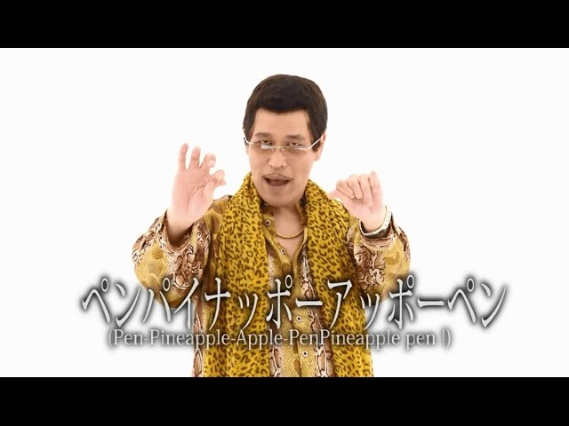 Ppap-pen-pineapple-apple-pen-official-ペンパイナッポーアッポーペン-pikotaro-ピコ太郎