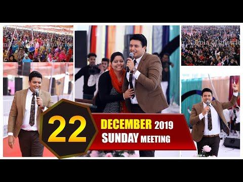 , title : 'ANUGRAH TV - 22-12-2019 Sunday Meeting Live Stream'