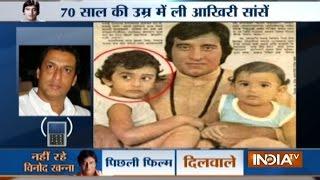 Madhur Bhandarkar's reaction on veteran actor Vinod Khanna death