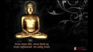 Jain Stavan - Mandu Maru Jone Dol Dol Thay