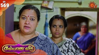 Kalyana Veedu - Episode 569 | 27th February 2020 | Sun TV Serial | Tamil Serial