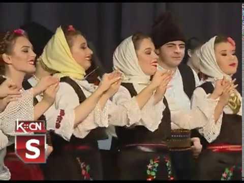 Novogodišnji koncert SKUD Sveti Sava