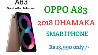 oppo A83,realme 1 network unlock, all oppo sim enable new