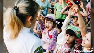 Ко Дню защиты детей