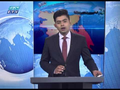 06 Pm News || সন্ধ্যা ০৬টার সংবাদ || 01 December 2020 || ETV News