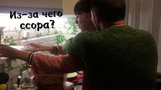 ВЛОГ: Что не поделили Диана и Рушан, ссора / Выбираем обои для кухни / Я вернулась!