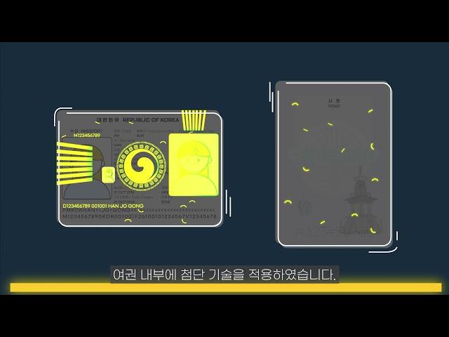 창립 70주년 대국민 영상공모전 장려상(6) '기술이 신뢰다, 한국조폐공사(장혜지, 권예원)'