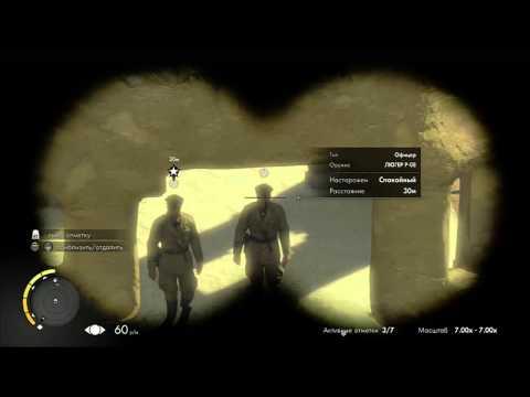 Sniper Elite 3 - #6: Оазис Сива