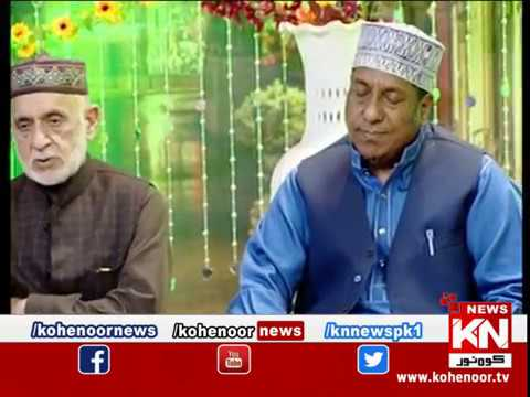Shab-e-Miraj Speacial Transmission 03 April 2019 | Kohenoor News Pakistan