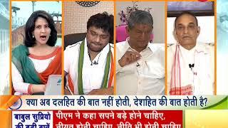 Azaadi Conclave: BJP, Congress spar over politicising PM Modi