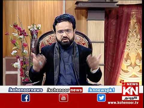 Istakhara 22 February 2020 | Kohenoor News Pakistan