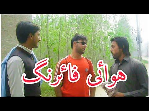 Nowshera T K Vines Episode 8