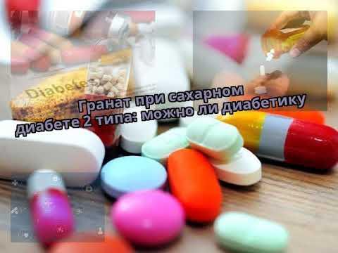 Отказ в выдаче инсулина при отказе от соцпакета