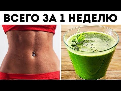 При помощи каких упражнений можно похудеть за неделю