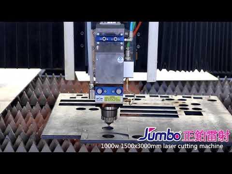 1 KW光纖雷射切割機