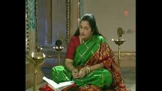 Mahalakshmi Ashtak By Anuradha Paudwal I Shubh