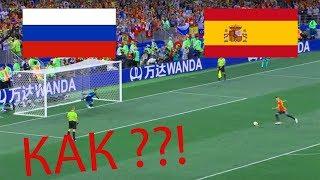 ИСПАНИЯ - РОССИЯ | БЕСПОРЯДКИ В МОСКВЕ | КАК ЭТО БЫЛО??!