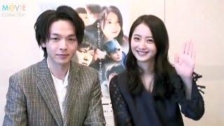 中村倫也、佐々木希/映画『星ガ丘ワンダーランド』インタビュー